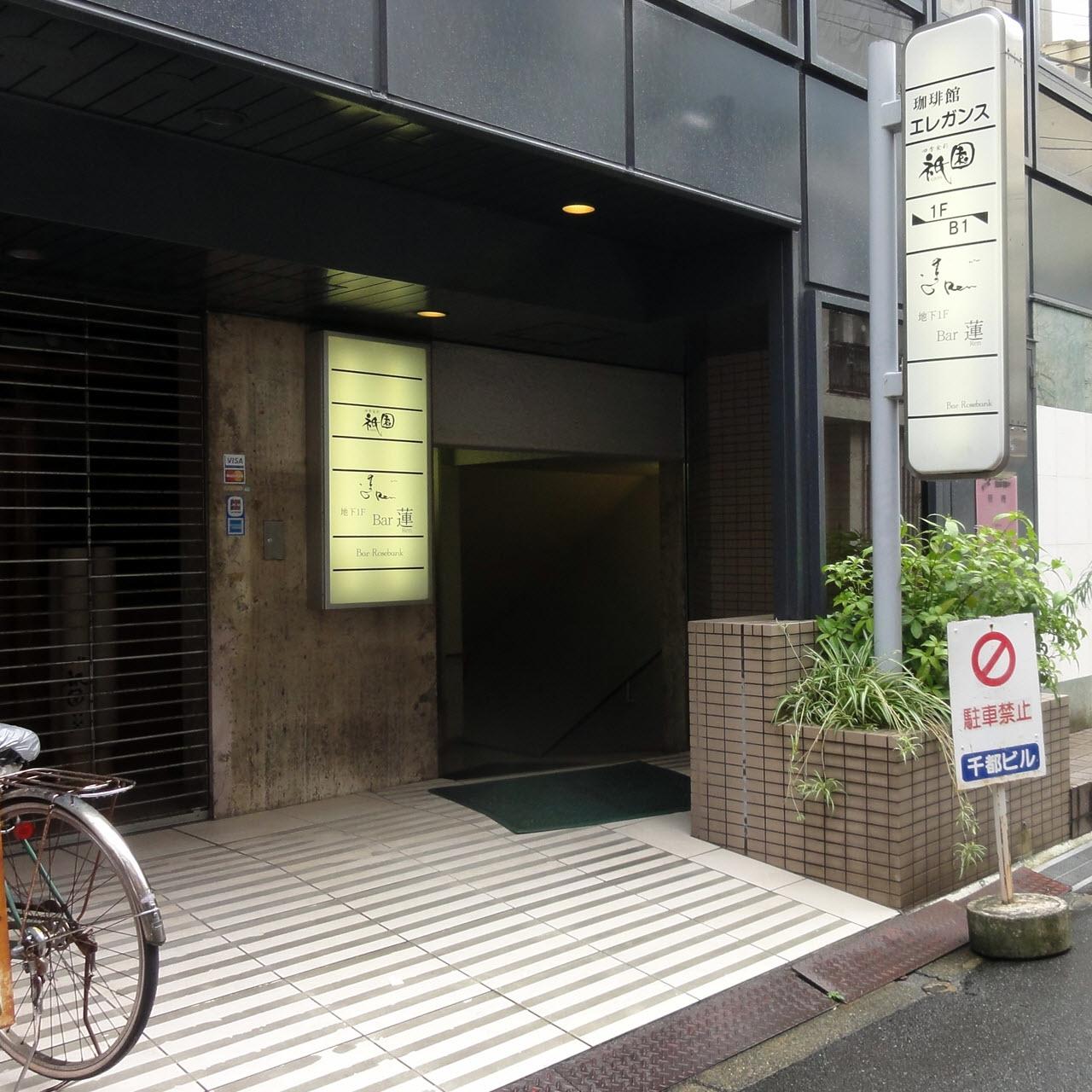 Japan - Survival guide for the whisky drinker - address