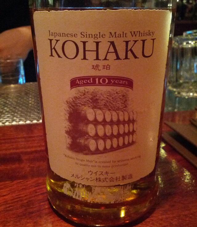 Kohaku 10 YO from Karuizawa distillery