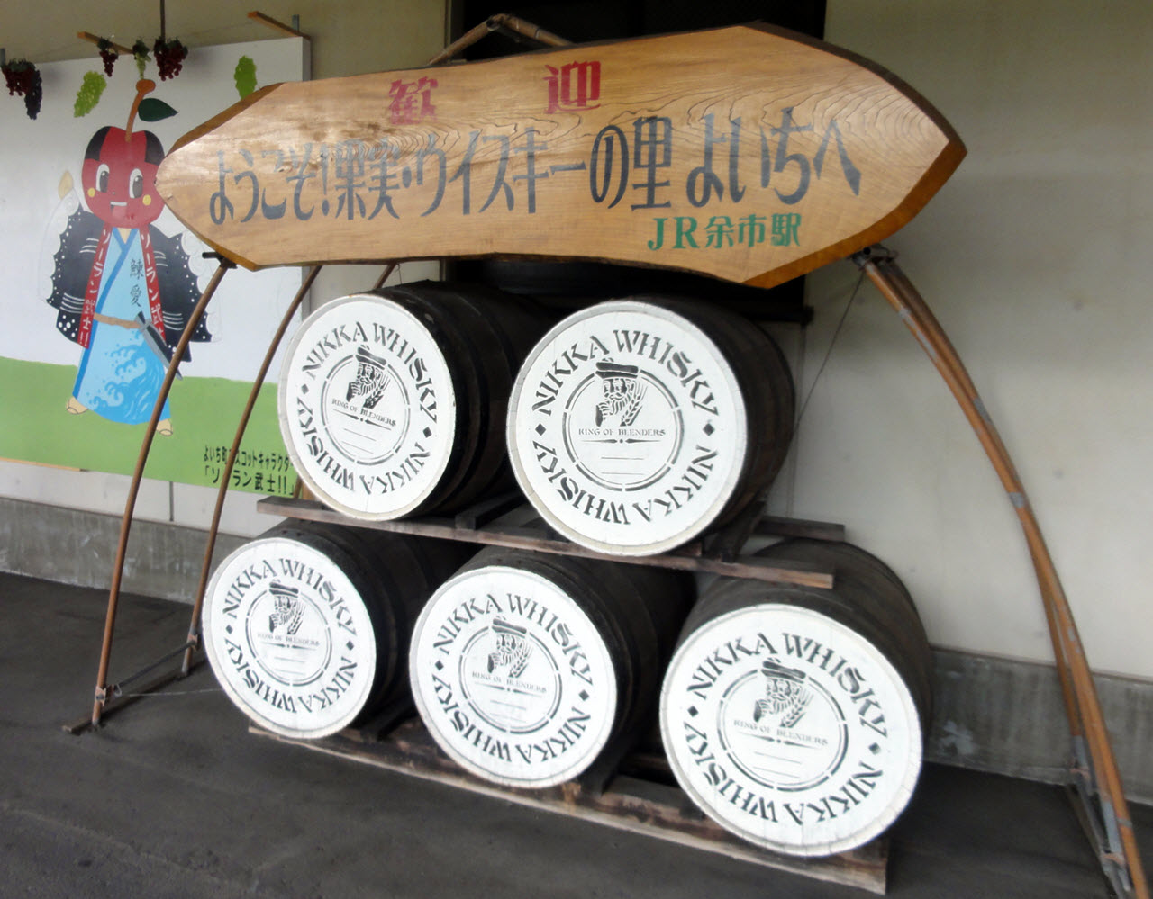 Yoichi Distillery - the train station