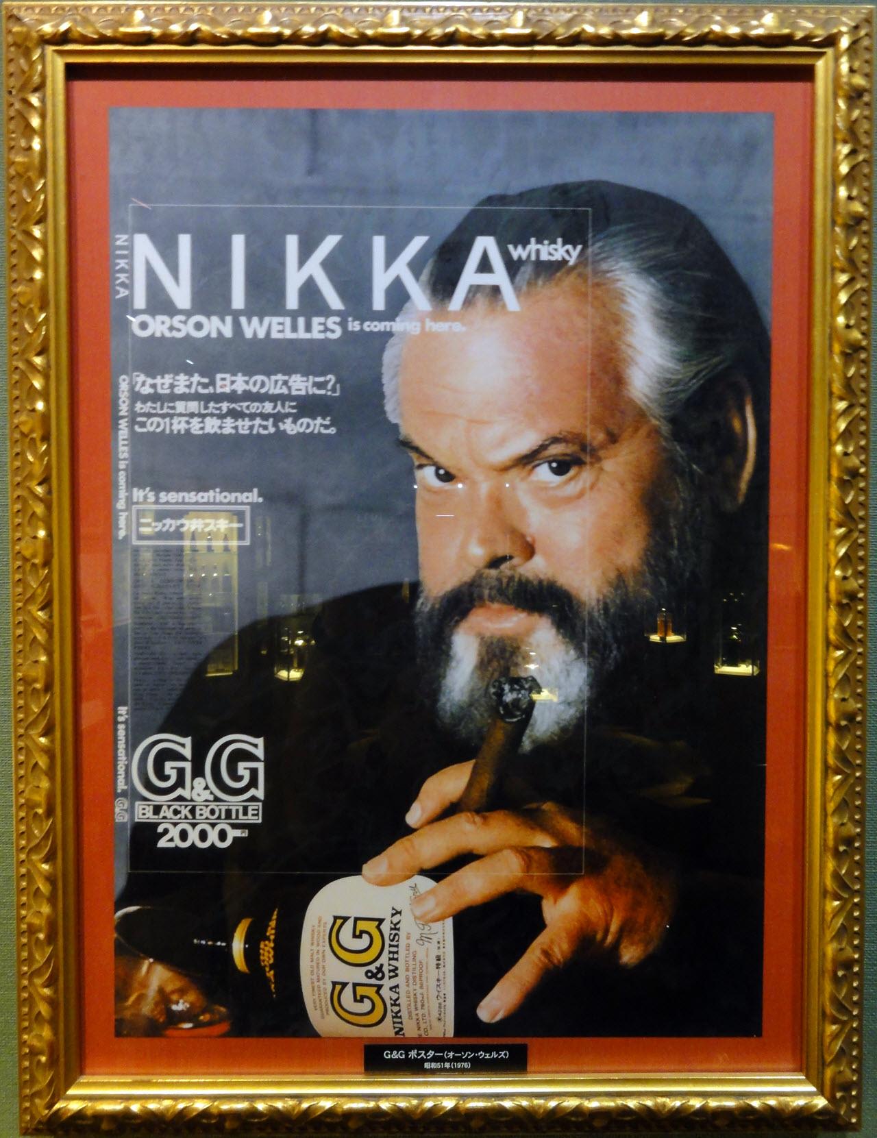 Yoichi Distillery - Orson Welles