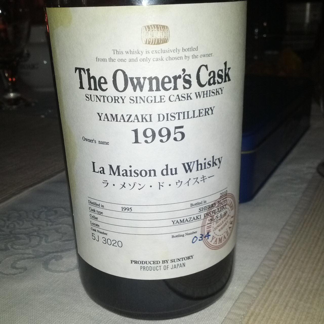 Yamazaki 1995 15 YO The Owner's Cask
