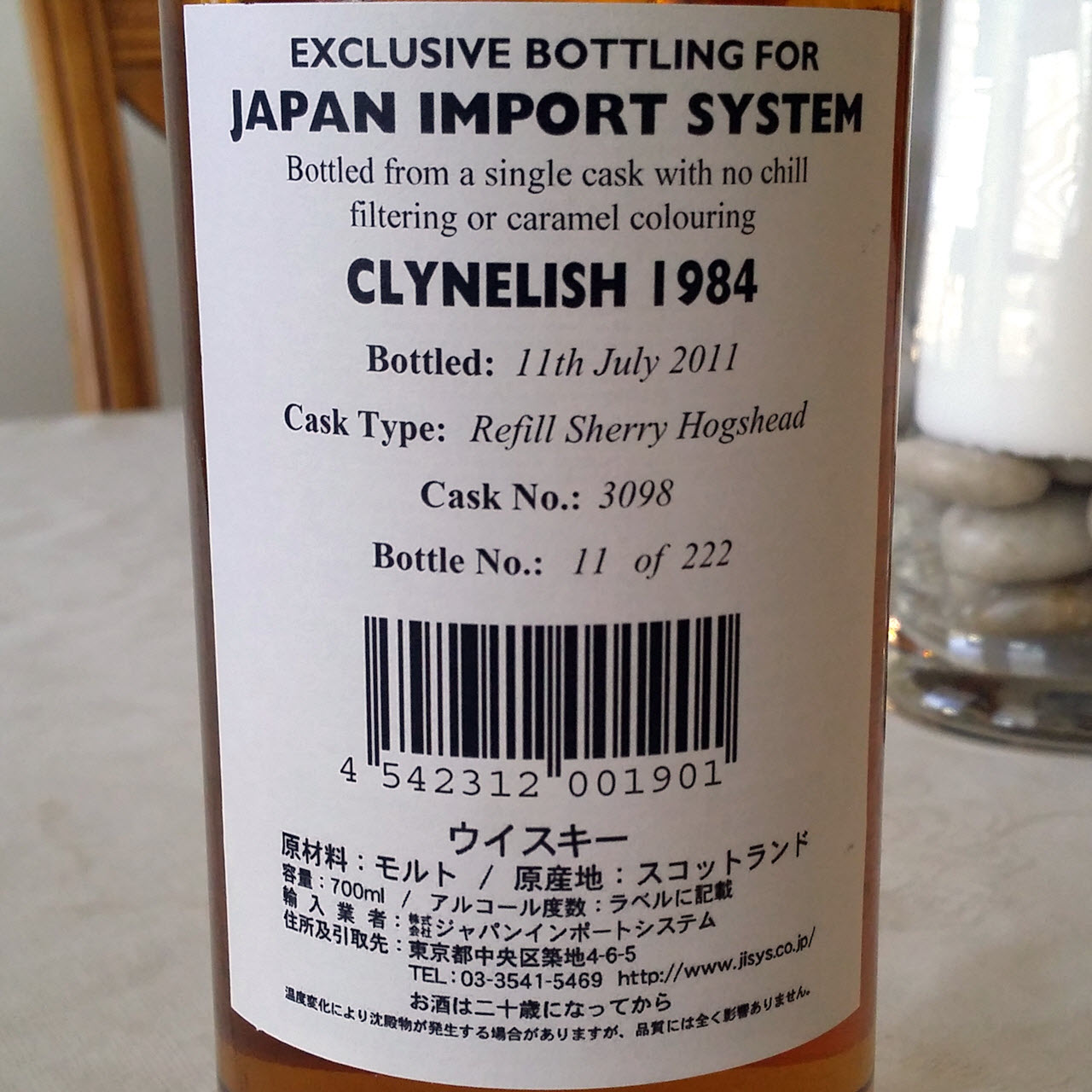 Clynelish 1984 27 YO Exclusive - for JIS - back label