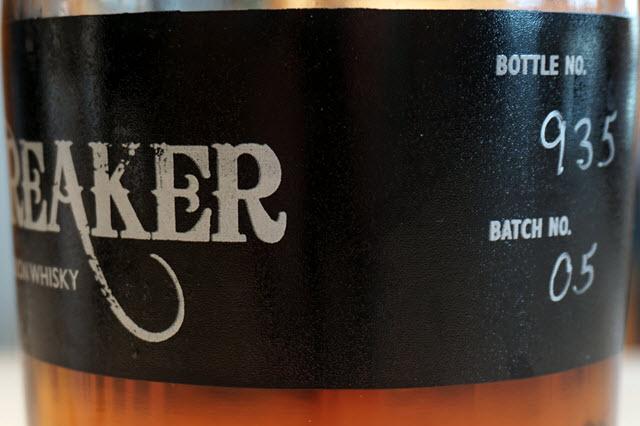 breaker_bourbon_b05_2