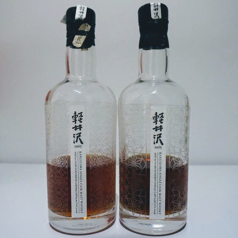 Karuizawa 1965 Monyou Edition Bourbon LMDW