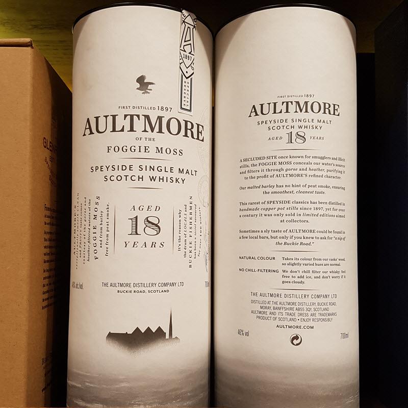 aultmore_18.jpg