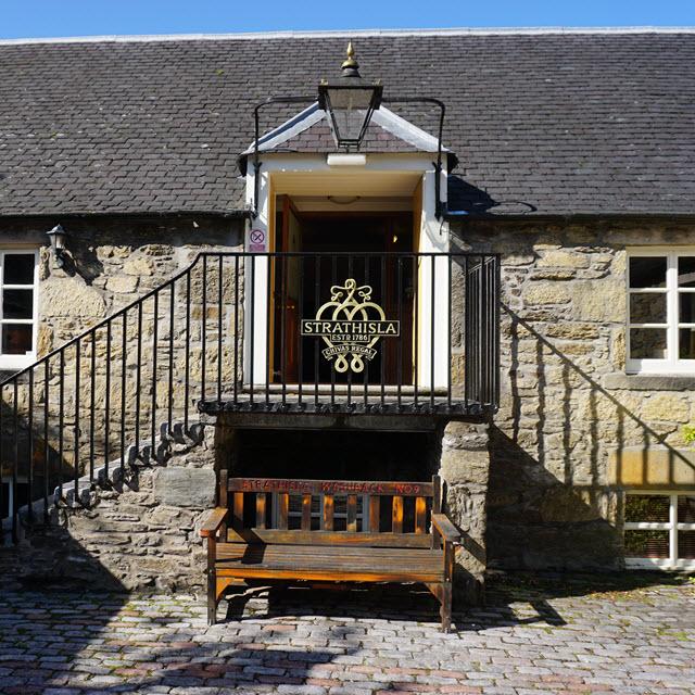Visiting Strathisla - the entrance