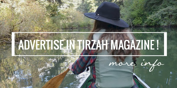 Advertise-with-Tirzah-banner.jpg
