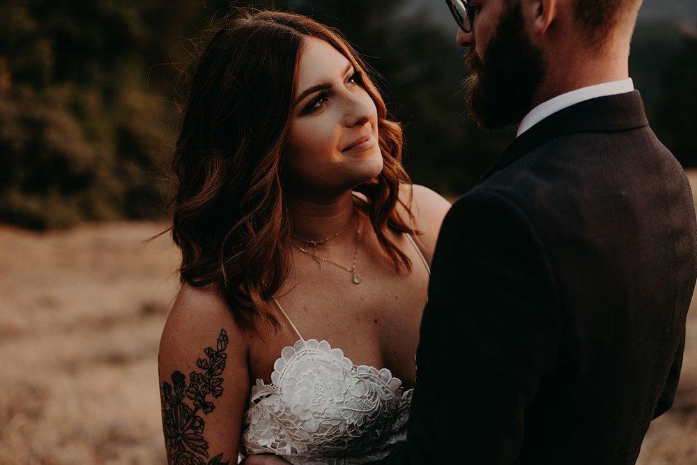 Genna-Dante-Washington-Wedding-July-14th_2018_0391.jpg