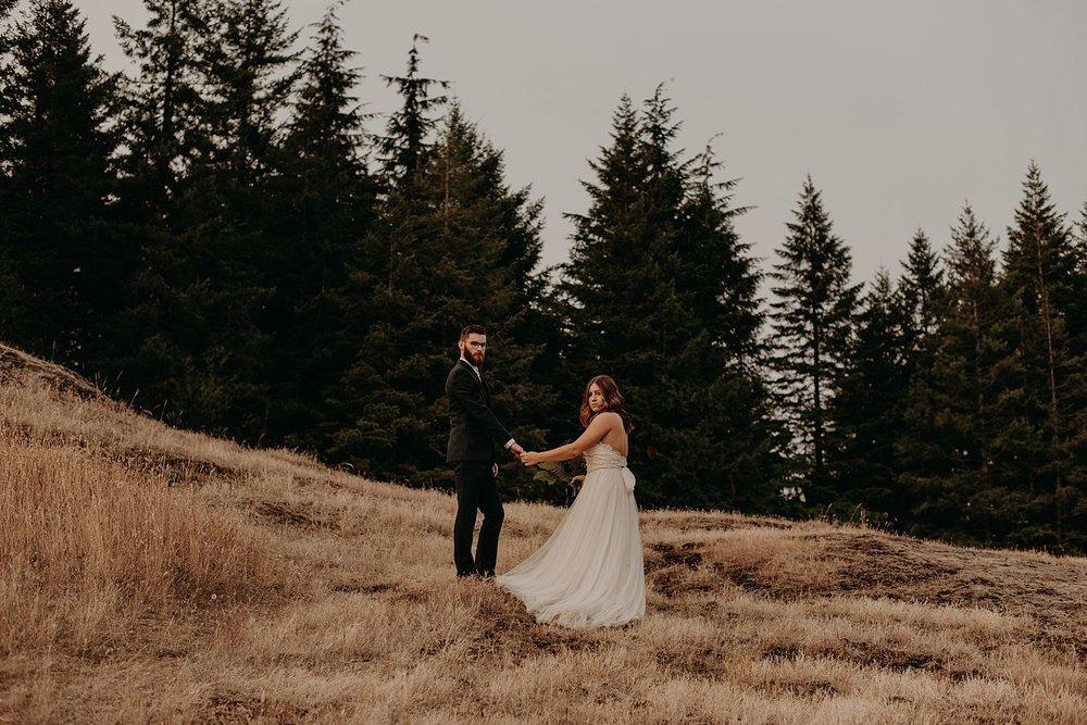 Genna-Dante-Washington-Wedding-July-14th_2018_0402.jpg