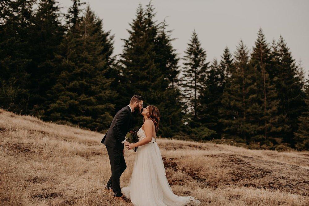 Genna-Dante-Washington-Wedding-July-14th_2018_0403.jpg