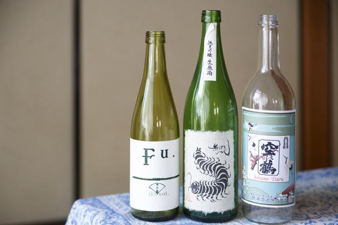 totousha sake tasting.jpg