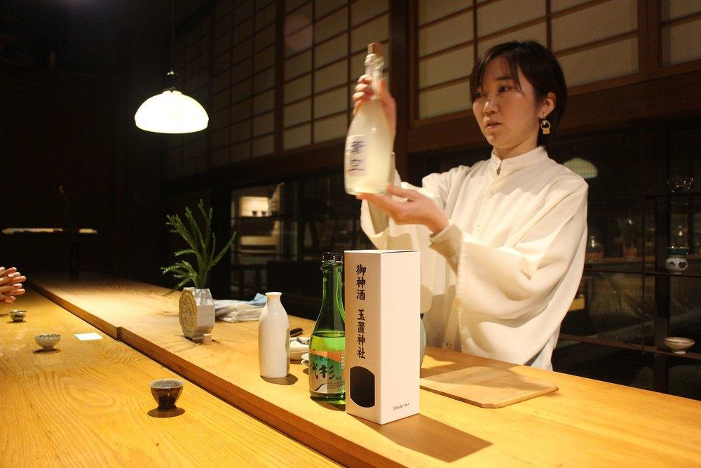 Sake_Kyoto.JPG