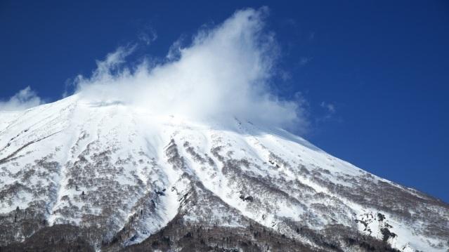 Niseko+Hokkaido+mountain+snow.jpg