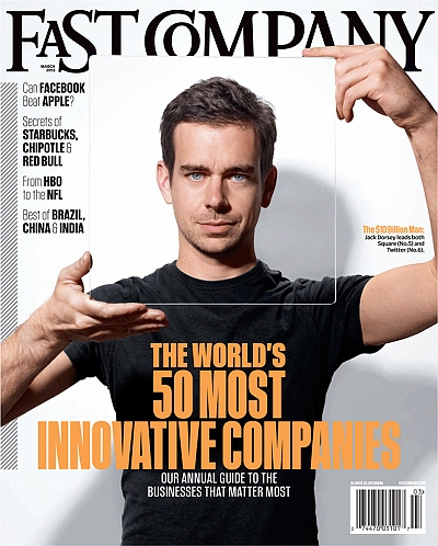 Get-a-free-subscription-to-Fast-Company-magazine.jpg