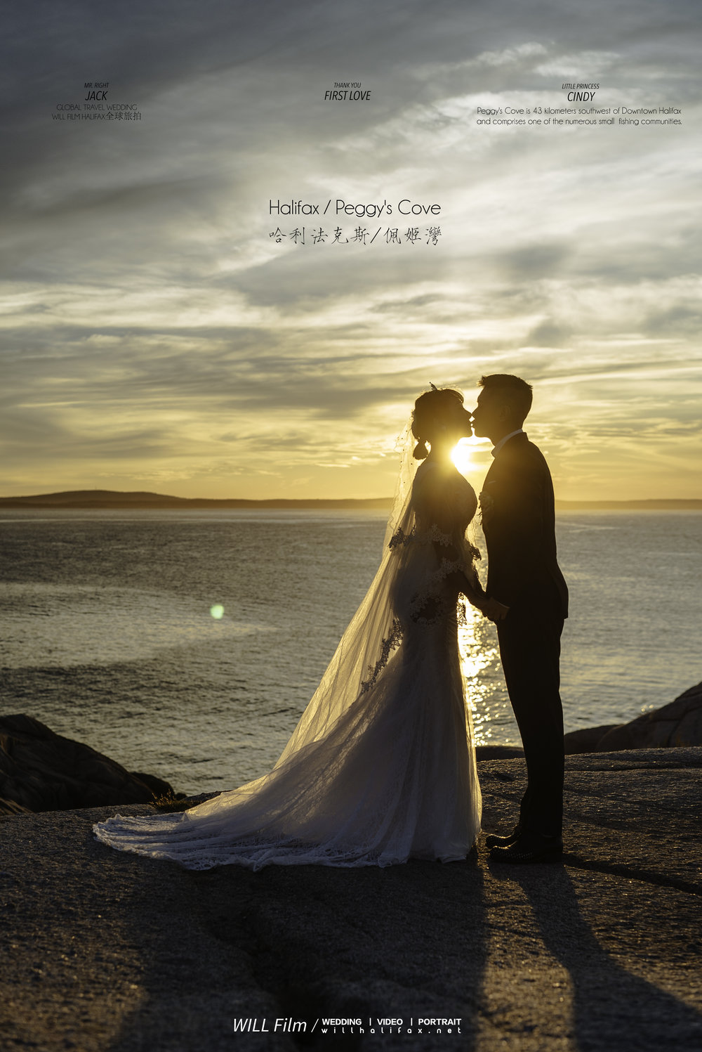 Peggy's Cove -Cindy & Jack -