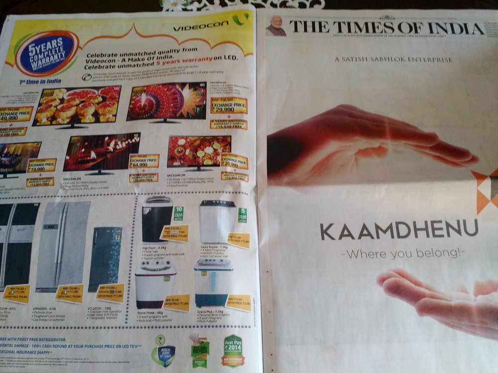 Pages 4-5...Another awesome ad, what'll it be next? I'm tingling with excitement!