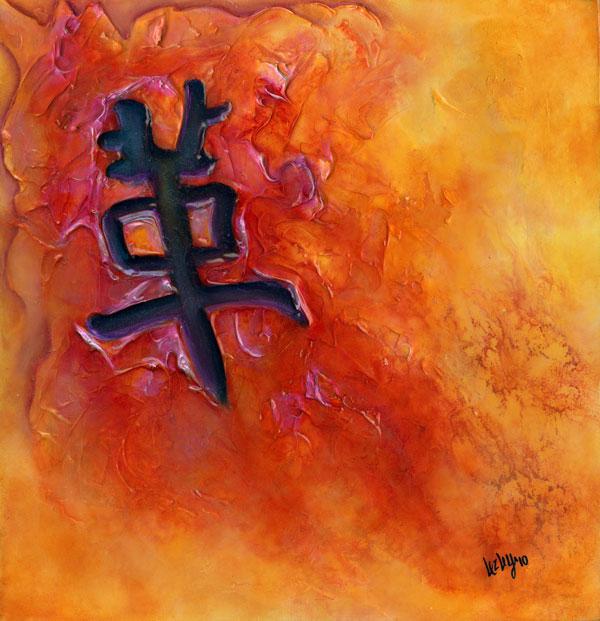 Fire ©Lezley Davidson 2010, Acrylic on Canvas