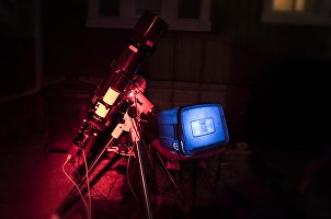View my updated list of equipment for deep-sky imaging