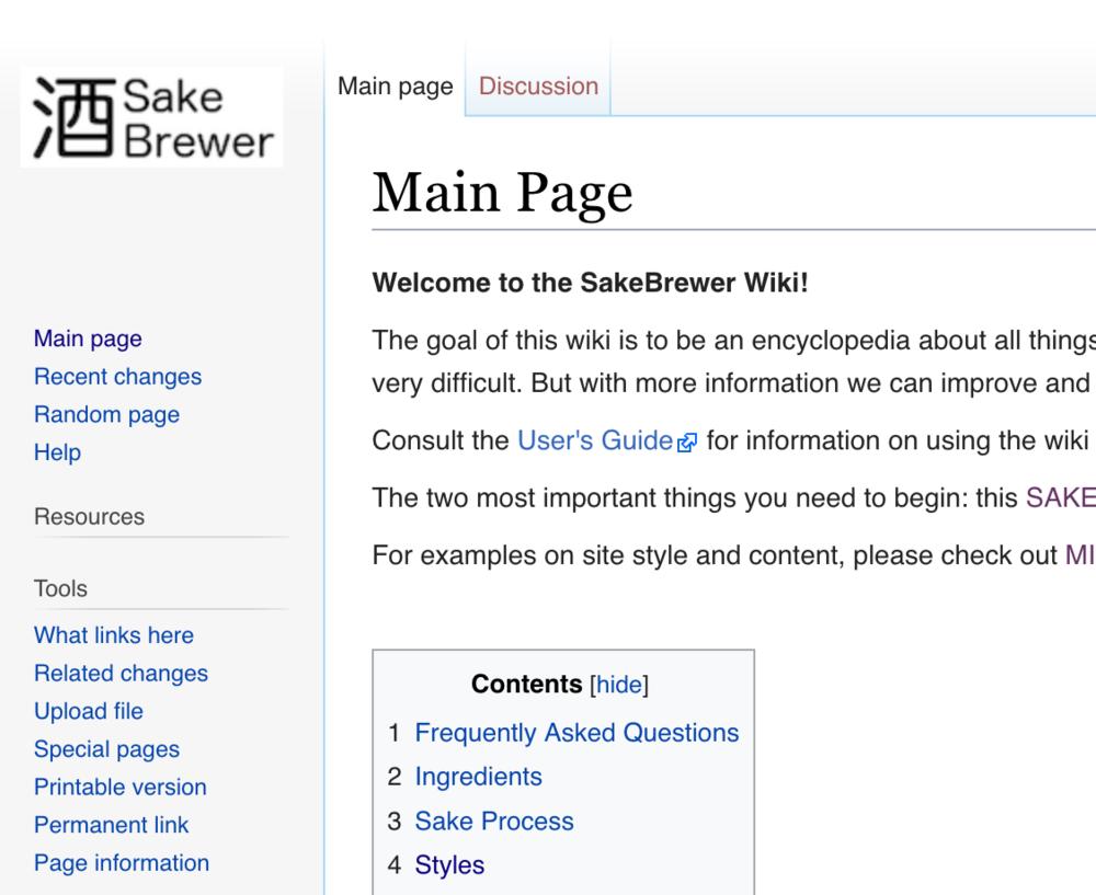 Screenshot_2018-11-30 SakeBrewer Wiki.png