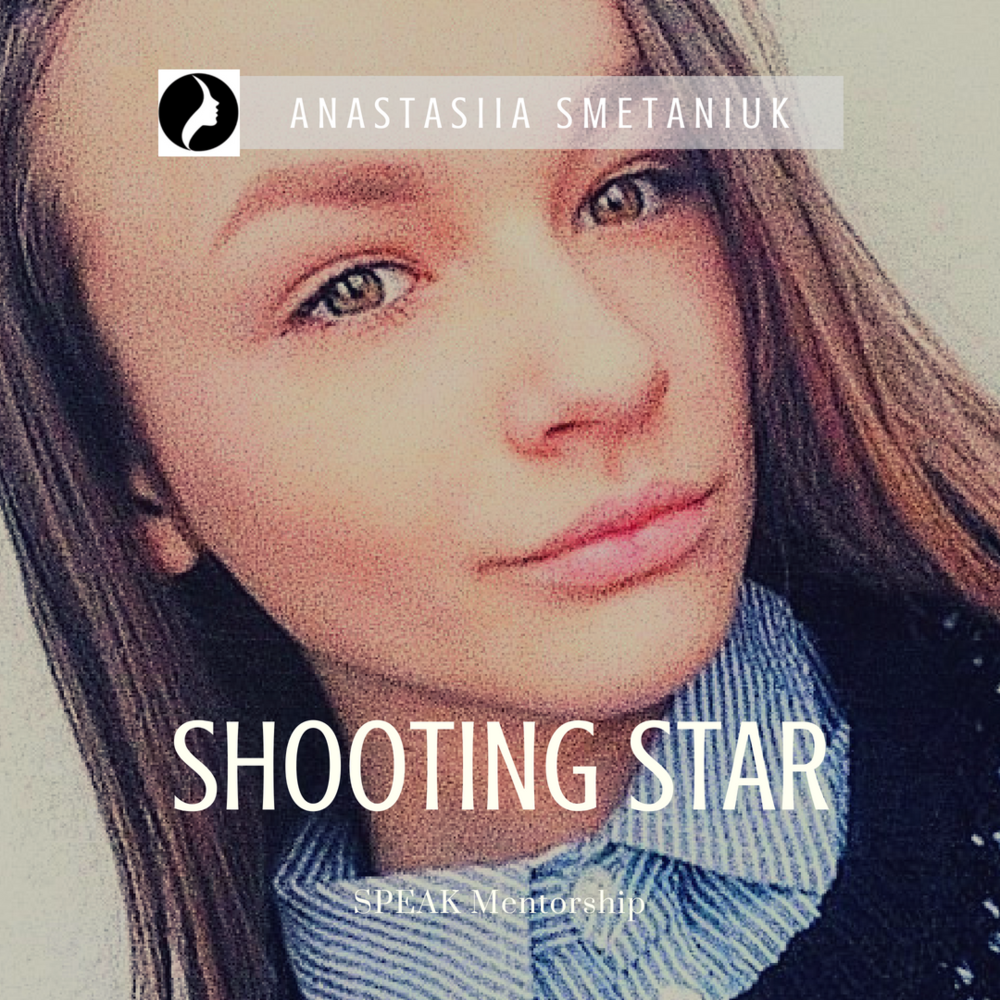Shooting Star - Anastasiia IG.png