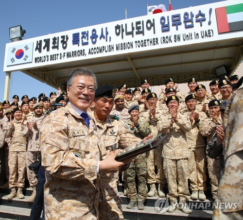 Moon Jae In, South Korean  President.