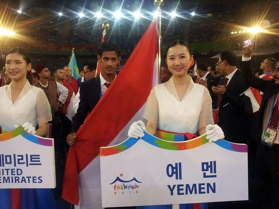 Photo taken at the Incheon Asian games, © Ahmed Askar 2013
