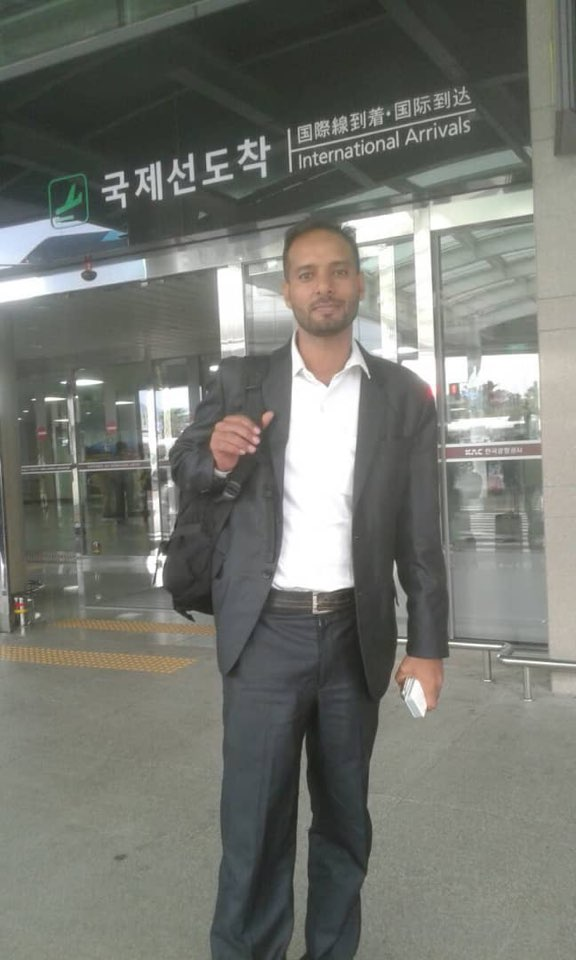 Mohammed arrived at Jeju International airport on May 5th 2018