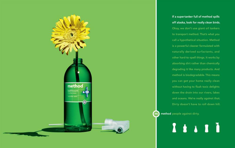 Method-Print-Green.jpg