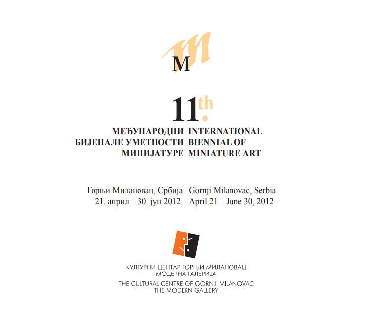 international biennial of miniature art - vladan sibinovic.jpg