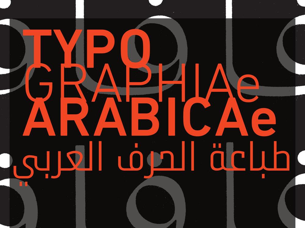 typo+arabe.jpg