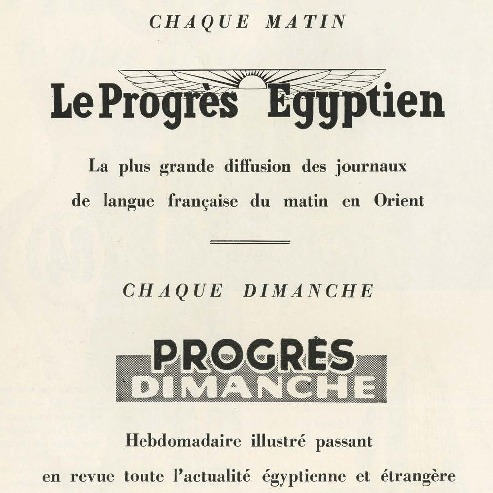 progresegypien.png
