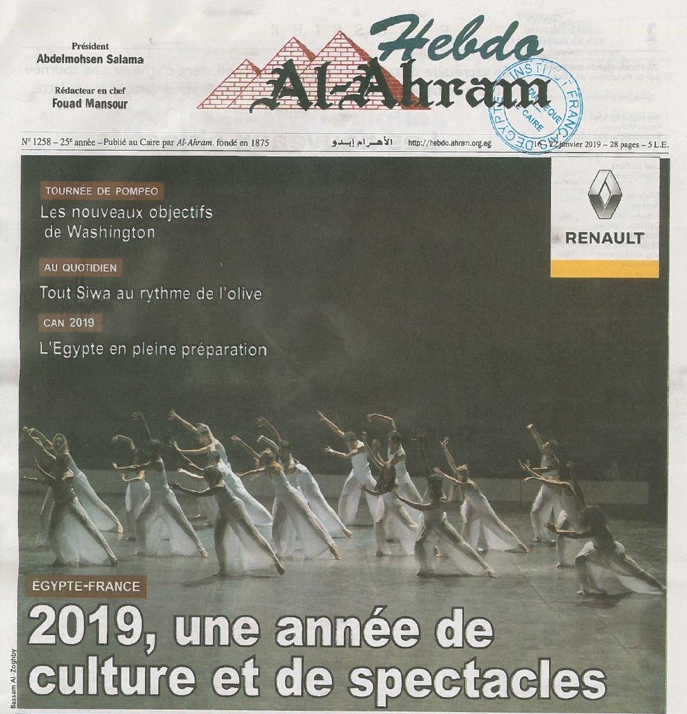 Une d' Al Ahram Hebdo,  16-22 janvier 2019