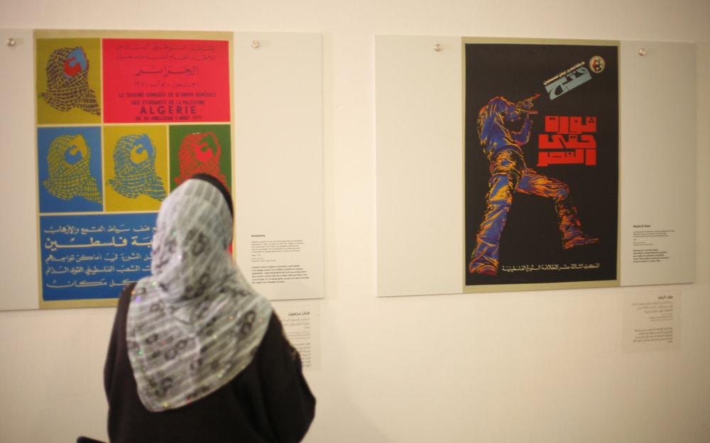 Exposition TYPOGRAPHIAe ARABICAe, Institut français d'Egypte, Mounira, 23/01 - 5/02.