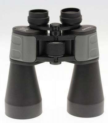 - Visionary 20x60 Binoculars £65.00