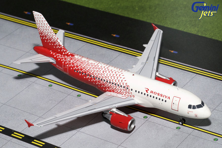 - 1/200 Rossiya A319 VQ-BCO £80.00