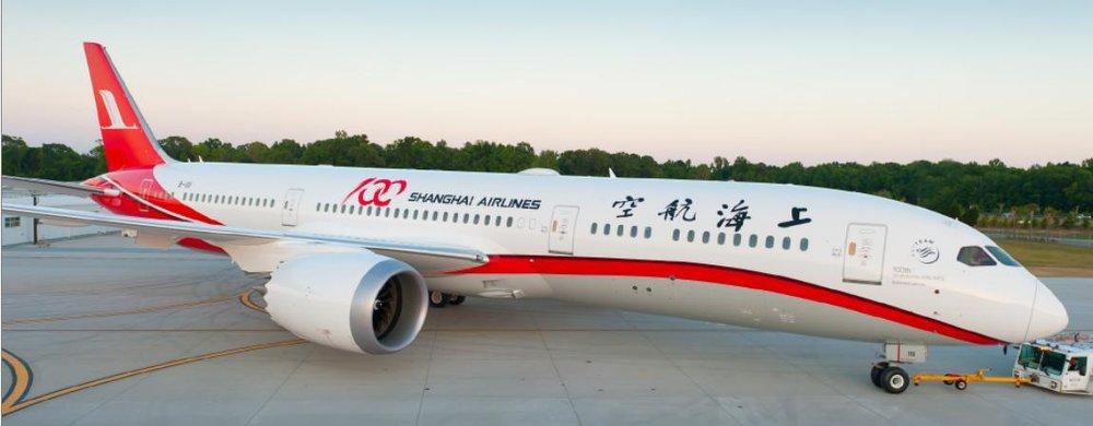 - 1/200 Shanghai Airlines 787-9 B-1111 £125.00