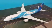 - 1/200 China Southern 787-9 B-1242 £125.00