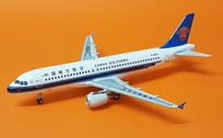 - 1/200 China Southern A320 B-9930 £75.00