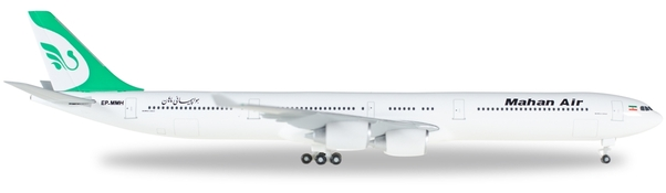 - 1/500 Mahan Air A340-600 EP-MMH £31.00