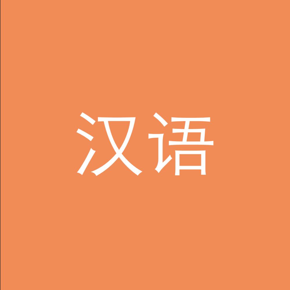 Language-page-004.jpg