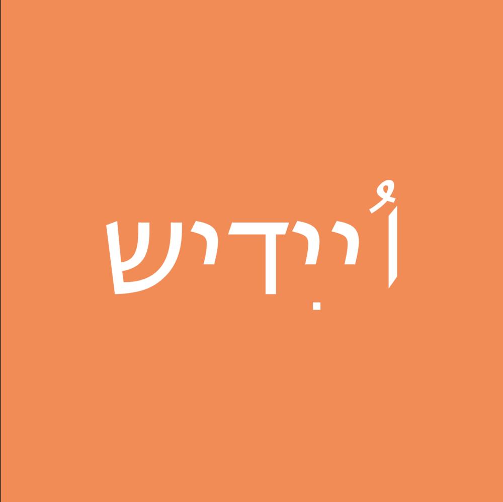 Language-page-012.jpg