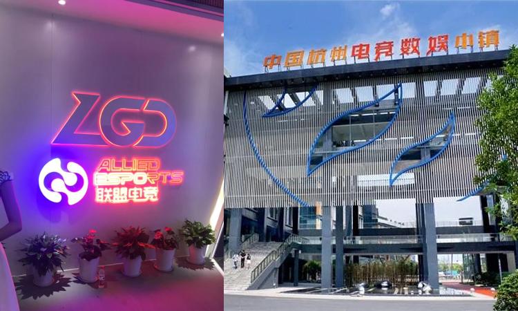 Lianmeng Dianjing LGD Gaming Hangzhou Arena