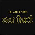 contact-Korea-2017.jpg