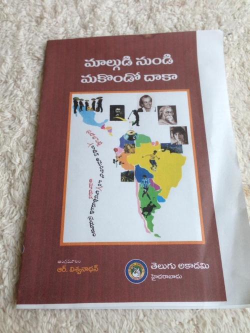 Telugu copy.jpg