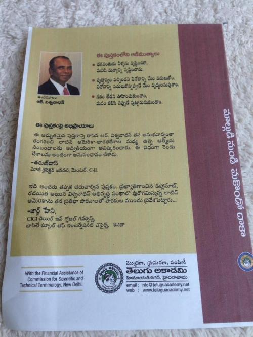 Telugu2 copy.jpg