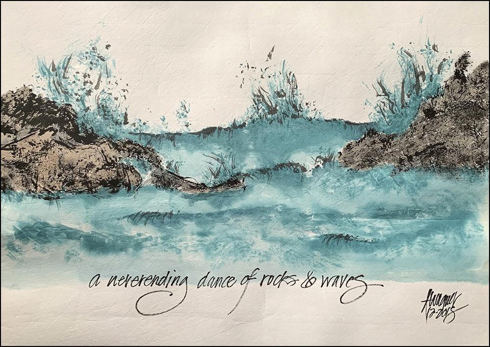Dance of Rocks and Waves china beach pt lobos WEB BRDR.jpg