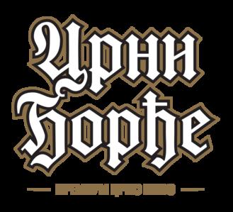 Crni Đorđe logo full color.png