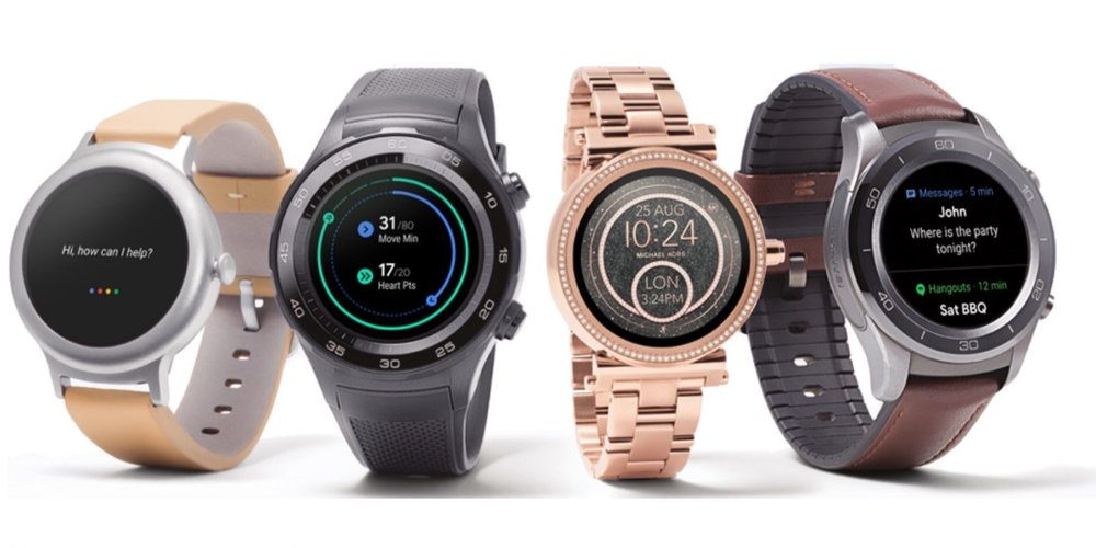 Fossil's Wear OS Lineup