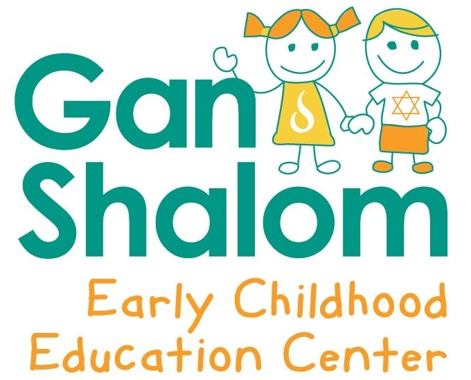 Gan Shalom Chicago, Jewish Early Childhood Education Center