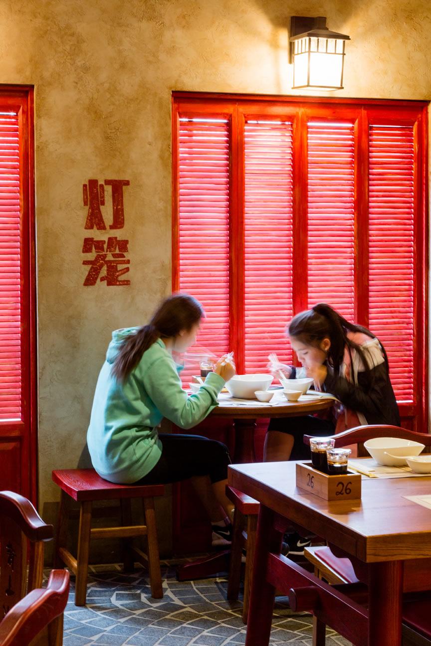 Chinese Restaurant Melbourne